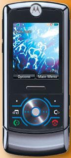 Motorolla Z6 - Первый в России смартфон, построенный на базе ОС Linux