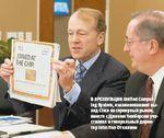 В презентации Unified Computing System, ознаменовавшей выход Cisco на серверный рынок, вместе с Джоном Чемберсом участвовал и генеральный директор Intel Пол Отеллини