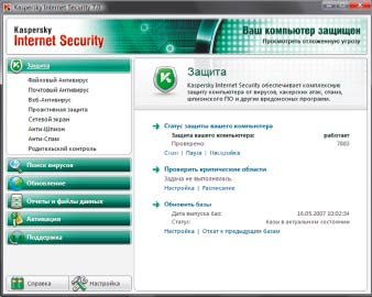 Главное окно пакета Kaspersky Internet Security 7.0