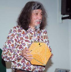 Математическое шоу Джина Акиямы