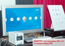 Медиасервер и два медиаплейера ZyXEL, соответствующие стандарту DLNA