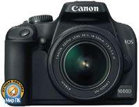 Свое очередное творение компания Canon также ориентировала для творческой аудитории. Аппарат Canon PowerShot SX1 IS продолжает линейку камер серии SX, выделяющуюся наличием всех необходимых в работе режимов и большим оптическим увеличением объектива при хорошем оптическом стабилизаторе изображения