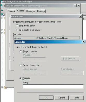 Экран 1. Настройка черного списка подключений