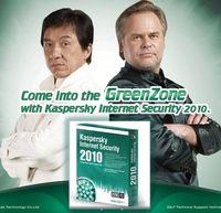 Союз силы и интеллекта: так выглядят ролики новой рекламной кампании «Лаборатории Касперского», проводимой в странах Юго-Восточной Азии