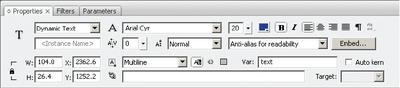 Рис.2. Работа с «Динамическим текстом» на панели Properties