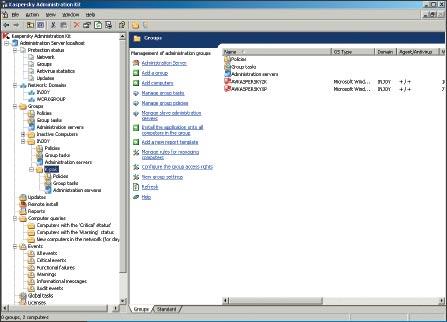 Экран 2 . Консоль идерево консоли Administration Kit, разработанной фирмой Kaspersky Lab