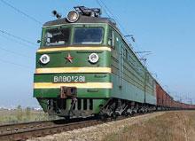 Назвать, сколько примерно может стоить проект по развертыванию сети GSM-R на железных дорогах России, протяженность которых составляет 85тыс. км, вNortel отказались