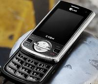 Из-за способности микросхемы Audience «скрывать» истинное место, откуда говорят абоненты, южнокорейский оператор SK Telecom рекламирует устройство LG-SH400 как «телефон, способный обеспечить алиби»