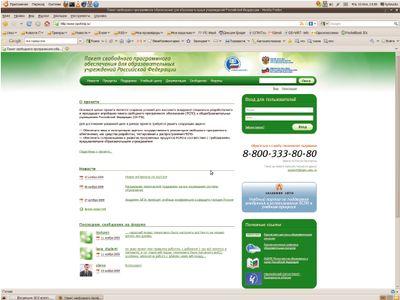 Портал технической поддержки СПО