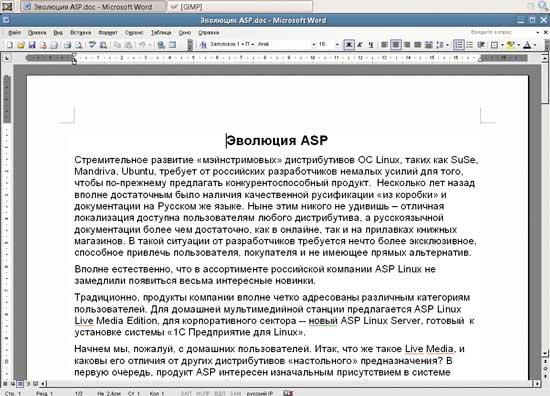 Microsoft Office может работать в Linux не хуже, чем в Windows