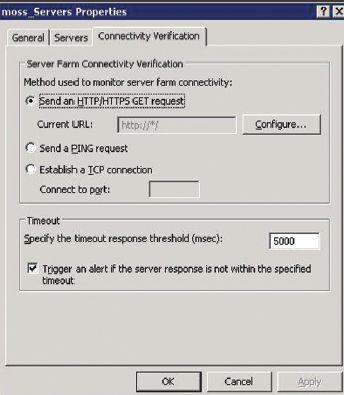 Выбор способа, которым ISA Server проверяет соединение с серверами в ферме