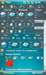 Плагтны для экрана Today, сверху вниз: Spb Weather 2.0 (как вкладка для Spb Pocket Plus), Paragon Gismeteo, Paragon Handy Weather, Spb Weather 2.0