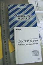 Основная продукция для VarioPrint 6250— ч/б брошюры разных форматов, объёмов итиражей
