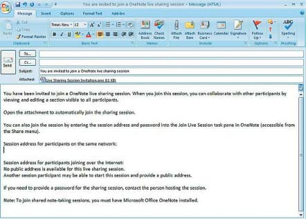 Экран 4. Приглашение по электронной почте на общую сессию