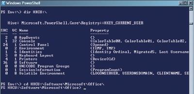 Экран 4. Получение данных реестра для текущего пользователя