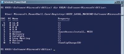 Экран 5. Получение данных реестра для локальной машины