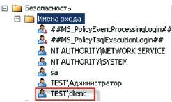 Экран 6. Доступ к базе данных