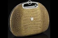 Компания Bentley Motors, производитель автомобилей, на которых ездил Джеймс Бонд, выпустила ноутбук класса
