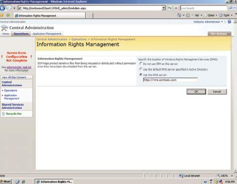 Экран 2. Указание URL-адреса сервера RMS
