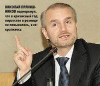 Николай Прянишников подчеркнул, что в кризисный год пиратство в рознице не повысилось, а сократилось