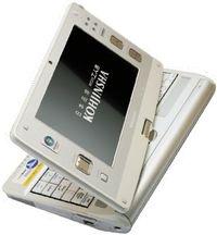 Согласно заявлениям представителей компании, PC-Z1 обладает простотой управления мобильного телефона и демонстрирует производительность, вполне сравнимую с производительностью ПК