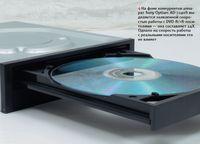 На фоне конкурентов аппарат Sony Optiarc AD-7240S выделяется заявленной скоростью работы с DVD-R/+R-но?си?телями — она составляет 24Х. Однако на скорость работы с реальными носителями это не влияет