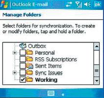 Экран 2 . Выбор папок длясинхронизации
