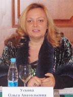 Ольга Ускова: «Сейчас страна набита деньгами, и если человек проявит упорство в получении средств под инвестиционный проект, он скорее всего их получит»