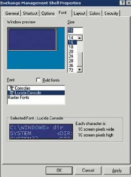 Экран 1. Настройка окна командой строки с помощью списка свойств