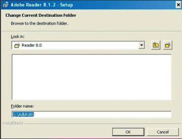 Экран 2. Изменение пути и имени папки назначения