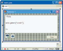 Рис. 1. Простейшая форма для проверки работы компонента TpsvPHP