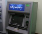 Банки шаговой доступности