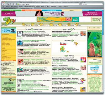 Настоящее электронное СМИ с профессиональными статьями для родителей предлагает своим читателям тематические рассылки
