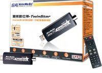 TwinStar награжден за сдвоенный ТВ-тюнер в компактном корпусе
