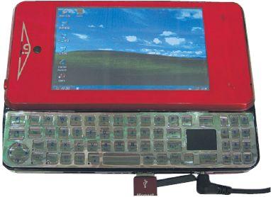 Смесь жанров: xpPhone — первый телефон, работающий под Windows XP