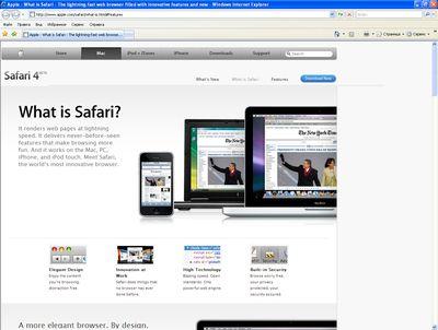 Safari 4 можно загрузить в сайта Apple, причем обе версии -- для Mac и для Windows