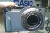 Инженеры Casio реализовали в новой модели Exilim ряд возможностей, которые придутся по душе отпускникам