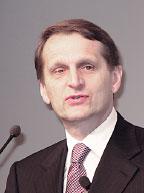 Сергей Нарышкин: «Мы надеемся обосновать всем мировым бизнесом роль России как важного торгового партнера»
