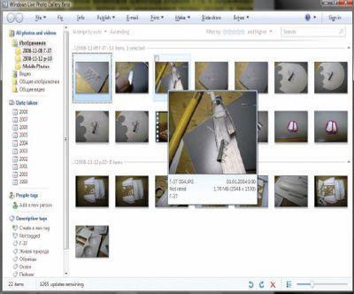 Live Photo Gallery предлагает возможность быстрой загрузки отобранных снимков на онлайновые фотосервисы