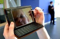 По мнению энтузиастов, если существует какая-то технология, которая в состоянии ликвидировать 'цифровое неравенство', то это мобильная технология