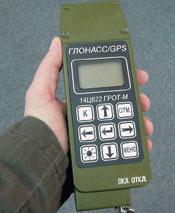 перед российскими разработчиками оборудования для позиционирования открываются огромные перспективы производства клиентских терминалов для нужд российских потребителей, ина первых порах практически все подобное оборудование, скорее всего, будет закупаться государственными потребителями