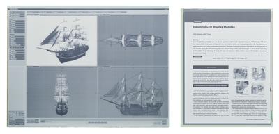 Считается, что качество изображения на экранах на базе электронной бумаги превышает газетное