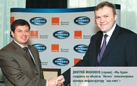 Дмитрий Иванников (справа): «Мы будем создавать на объектах ˜Интеко?? телекоммуникационную инфраструктуру ˜под ключ˜»