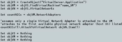 Листинг. Пример сценария, подключающего виртуальную сеть под Virtual Server