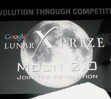 В фонде X Prize Foundation считают, что российские компании смогут стать активными участниками конкурса Google Lunar X Prize