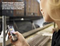 На фоне сложностей сразвертыванием точек доступа Wi-Fi иприобретением подходящих телефонных аппаратов классическая технология фемтосотов 3G выглядит настоящим «подарком» абоненту