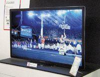 Экран, представленный под лозунгом «Первый вмире, самый большой вмире», притягивал внимание многих посетителей