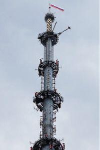Результатом реализации программы «Развитие телерадиовещания в Российской Федерации на 2009-2015 годы» станет организация во всех населенных пунктах, охваченных сегодня эфирным телевидением, вещания трех цифровых мультиплексов