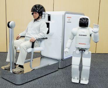 Интерфейс между мозгом ивычислительной машиной основан на регистрации электрической деятельности икровотока мозга спомощью электроэнцефалографии испектроскопии вближней инфракрасной области