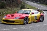В середине октября в Маранелло (Италия), в штаб-квартире Ferrari, состоялся прием, посвященный выходу HPC Server 2008. Фото: upload.wikimedia.org.